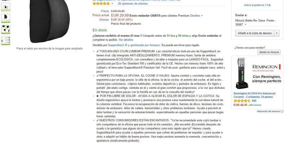 Ficha de producto de un cojín lumbar en donde se muestra su descripción bien detallada en la plataforma ecommerce Amazon España para ilustrar el artículo del blog de Niri Rodríguez fotógrafa de producto en Pontevedra